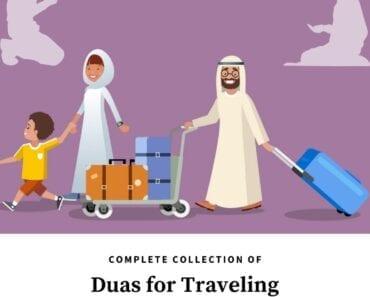 Travel Duas
