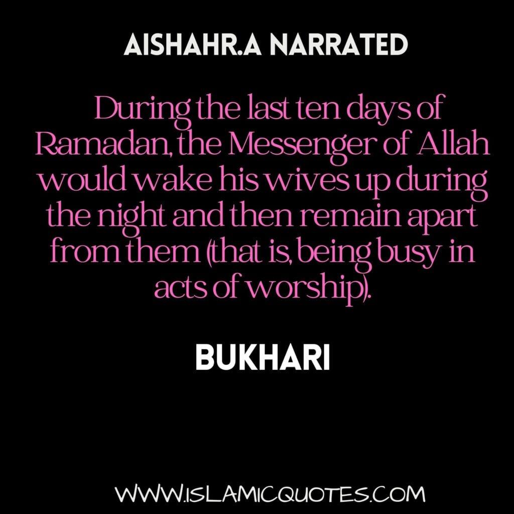 how to spend the last ten days of ramadan