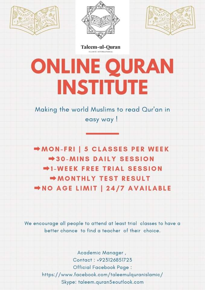 best places to learn quran online