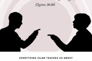 50 Islamic Quotes About Lying with Images nbsp