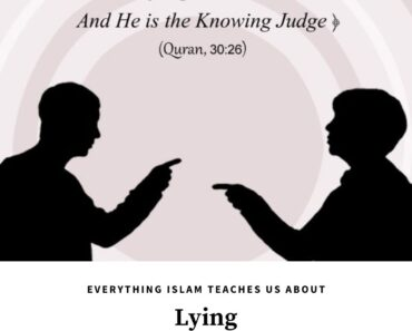 Islamic Quotes About Lying