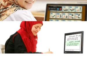 Learn Quran Online 9 Best Places for Online Quran Classes nbsp