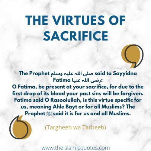 eid ul adha rules
