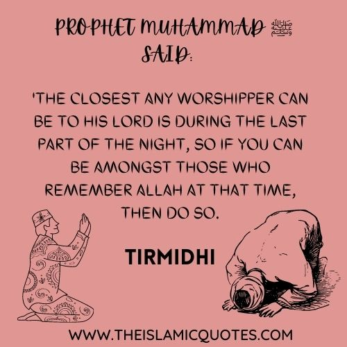 best time to make dua for acceptance
