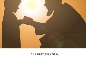5 Most Beautiful Duas For Fathers That We Should All Recite nbsp
