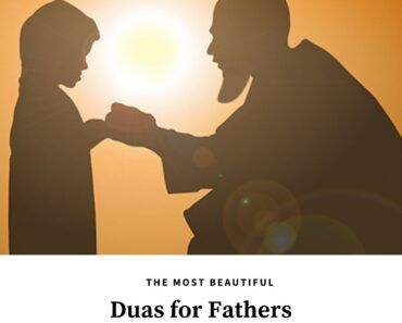 duas for fathers