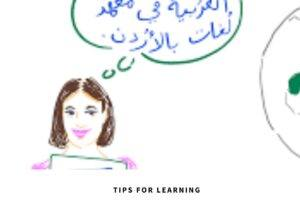 How to Learn Arabic9 Tips for Learning Fast Fluent Arabic nbsp