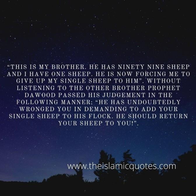 Prophet Dawood Judgement for two people regarding sheep