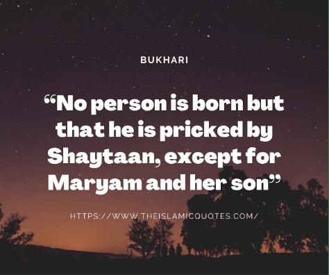 story of maryam