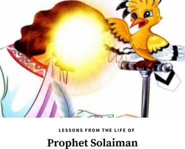 story of prophet solaiman