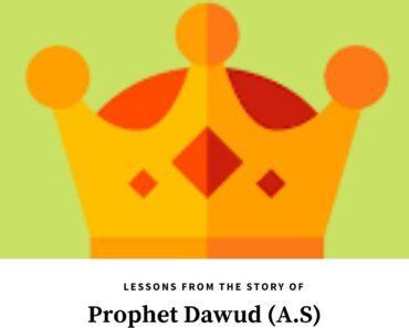 prophet dawood