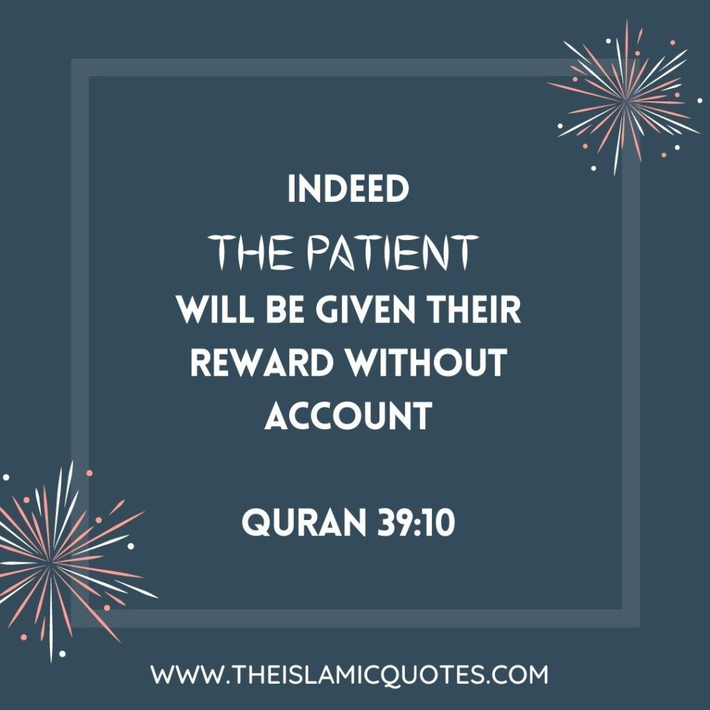lessons learned from surah yusuf