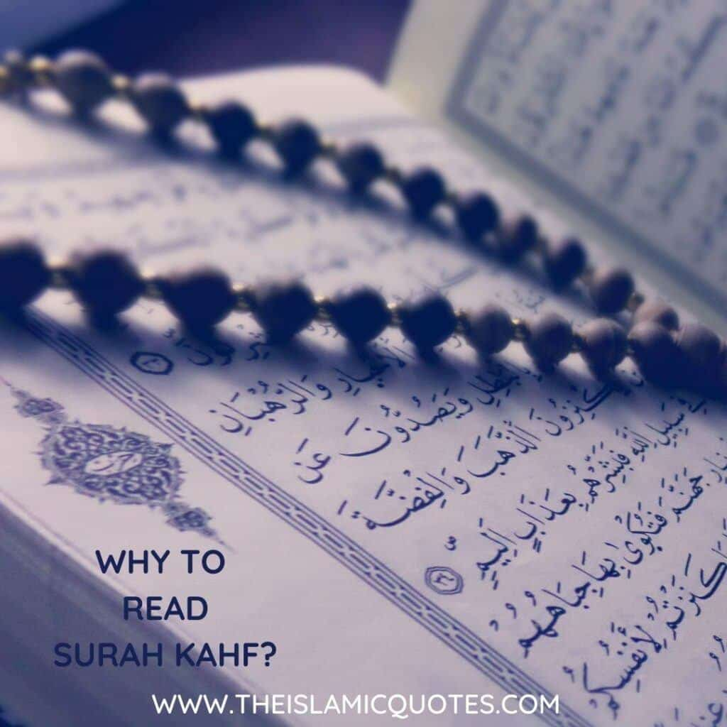 6 Reasons to Read Surah Kahf Every Friday nbsp