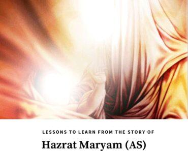 lessons from story of hazrat maryam