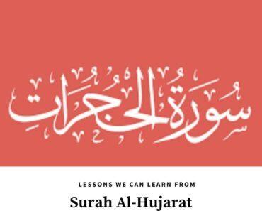 lessons from surah al hujarat