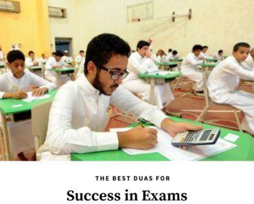 duas for exams