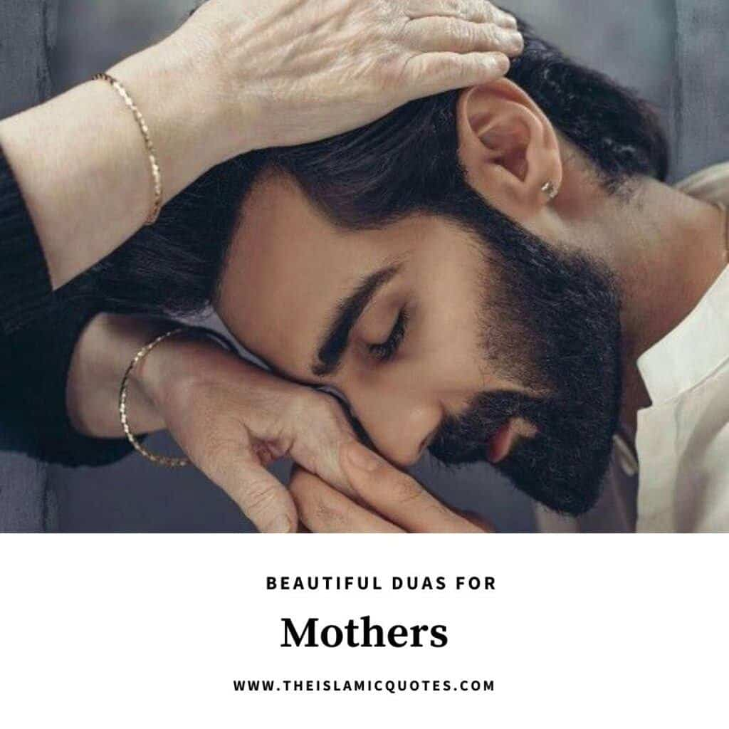 duas for mothers