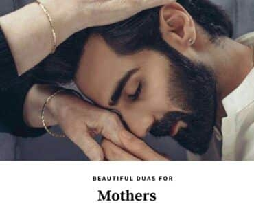 islamic duas for mothers