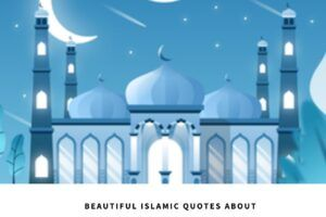 12 Best Islamic Quotes About Mosques With Beautiful Images nbsp