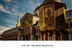 10 Most Beautiful Mosques In The World with photos nbsp
